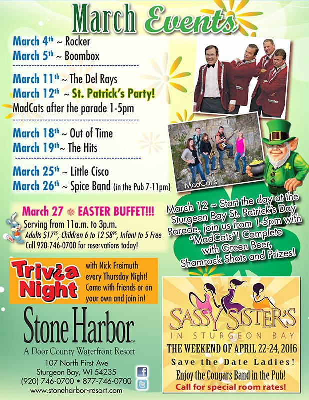 Rocker At Stone Harbor Resort Door County Lodging Amp Resorts