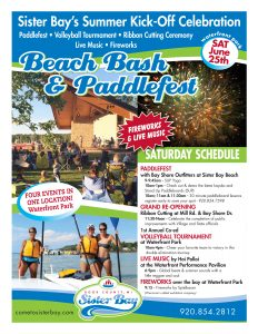 SBBA-Beach-Bash-Poster-2016
