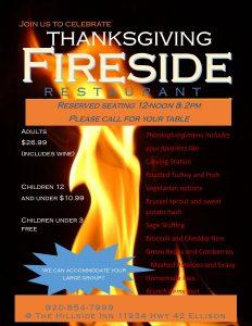 fireside-thanksgiving-2016